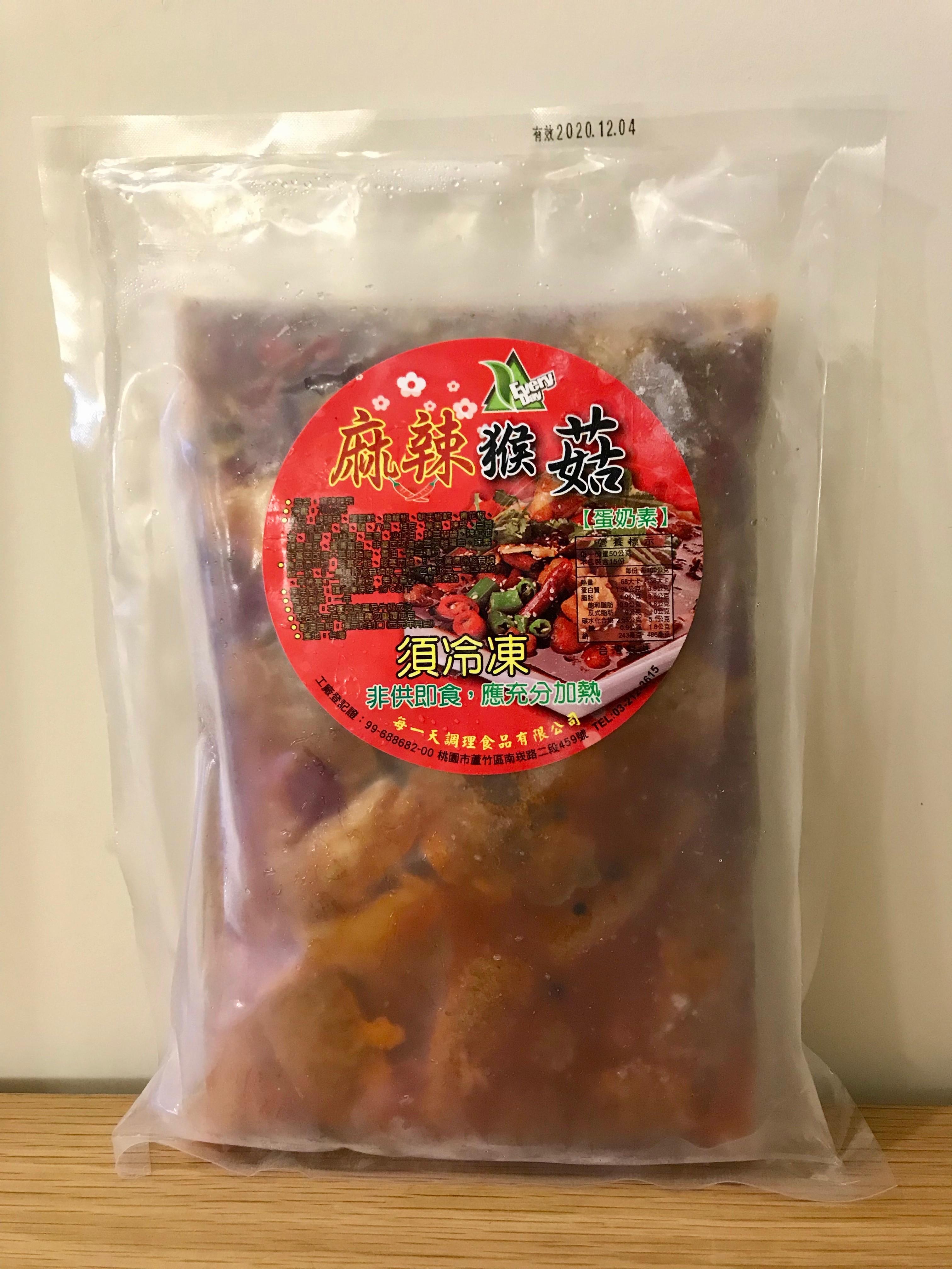 【每一天】麻辣猴菇750g(蛋奶素)