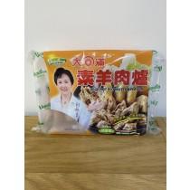 【松珍】大圓滿素羊肉爐1200g(奶蛋素)
