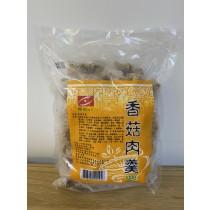 【機能食品】香菇肉羹600g(蛋素)