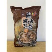 【全廣】麻油猴頭菇800g(蛋素)
