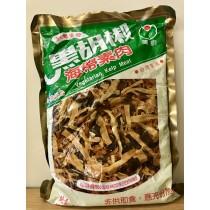 海帶素肉-1斤(全素)