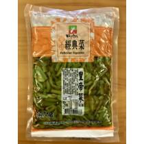 榮祺皇帝菜(全素)