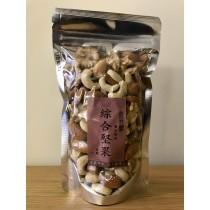 【黎野堂】綜合堅果200g(熟食)(全素)