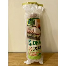 DHA微藻火腿(全素)