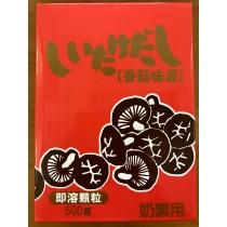 【掌任】香菇味源500g(全素)