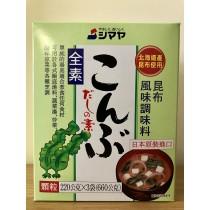 【ミマヤ】昆布風味調味料220g*3入(全素)