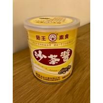 【菇王】沙茶醬(大)2800g(全素)