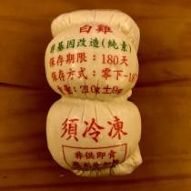 非基改白豆雞(全素)