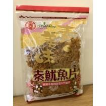 【富貴香】素魷魚片300g(全素)