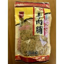 【大富】素肉脯600g(全素)