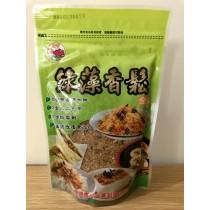 【順興】綠藻香鬆250g(全素)