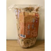 【機能食品】高纖海苔素鬆600g(全素)