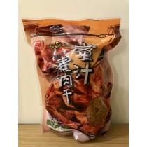 【富貴香】蜜汁素肉干600g(全素)