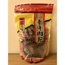 【大富】素牛肉乾600g(全素)