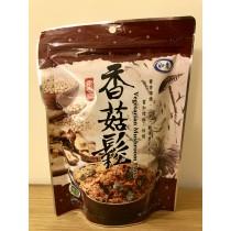 【如意】香菇鬆300g(全素)