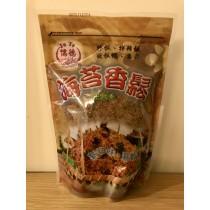【儒德】海苔香鬆500g(全素)
