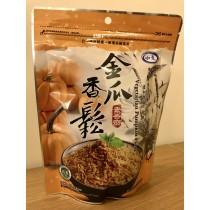 【如意】金瓜香鬆300g(全素)
