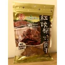 【富貴香】紅燒碳烤肉乾200g(全素)