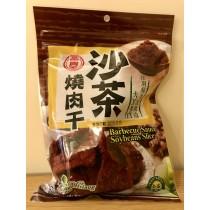 【富貴香】沙茶燒肉干300g(全素)
