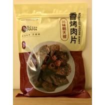 【素媽媽】香烤肉片(川味朝天椒)600g(全素)