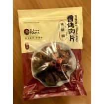 【素媽媽】香烤肉片600g(黑胡椒)(全素)