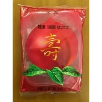 八方堂麻糬壽桃-紅豆(全素)