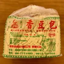 【潤泰堂】香豆包3000g(全素)