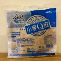 小麥Q皮(全素)