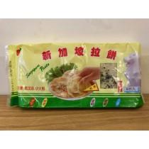 新加坡拉餅(奶素)