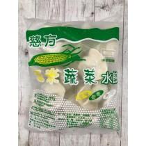 【慈方】玉米蔬菜水餃(全素)