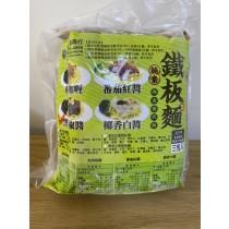【北方龍】黑胡椒醬鐵板麵100g三入(全素)
